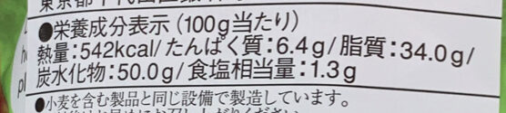 Chips saveur Fromage frais fines herbes - 栄養成分表 - ja