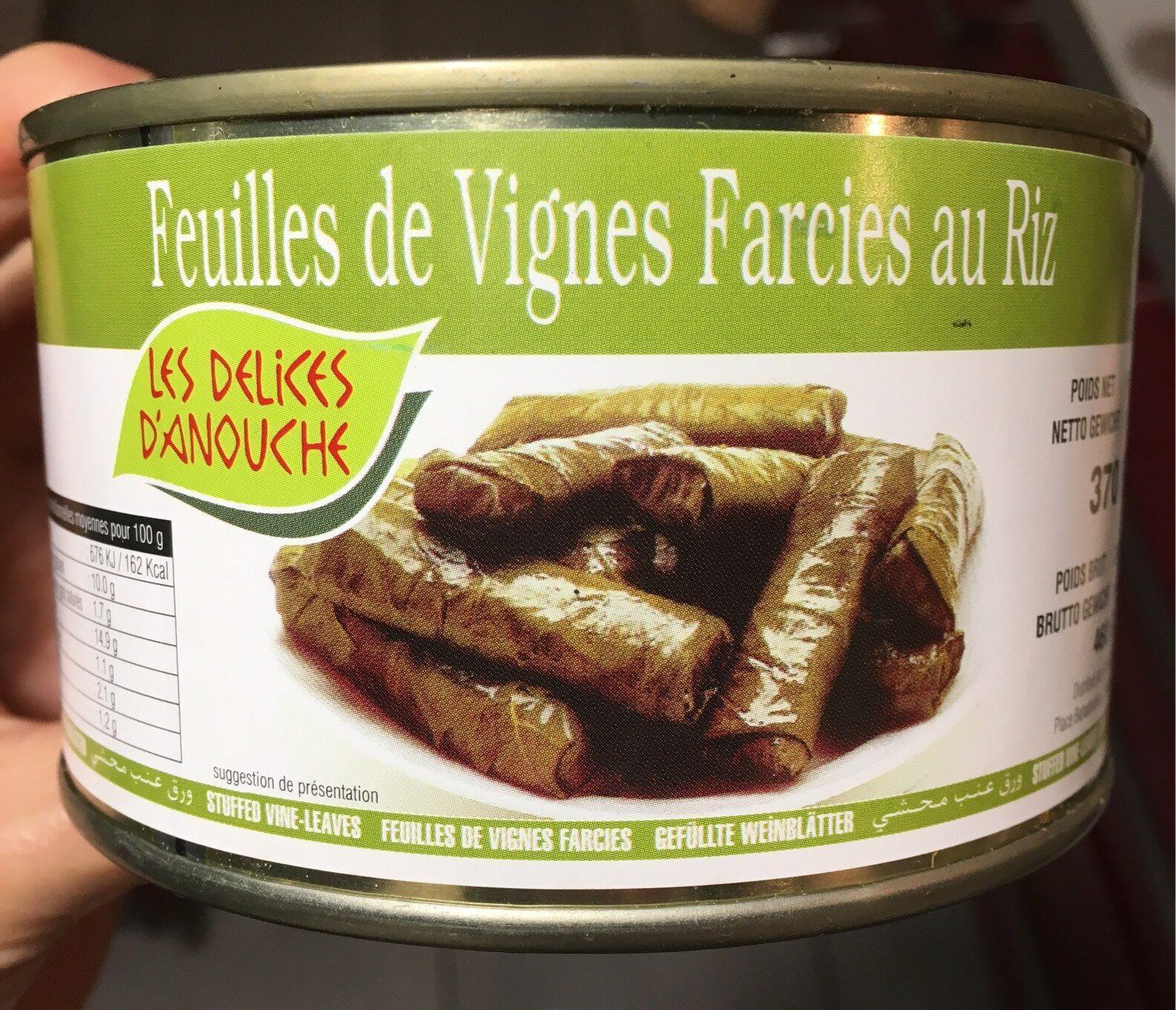 Feuilles de vigne farcies au riz - Produit - fr