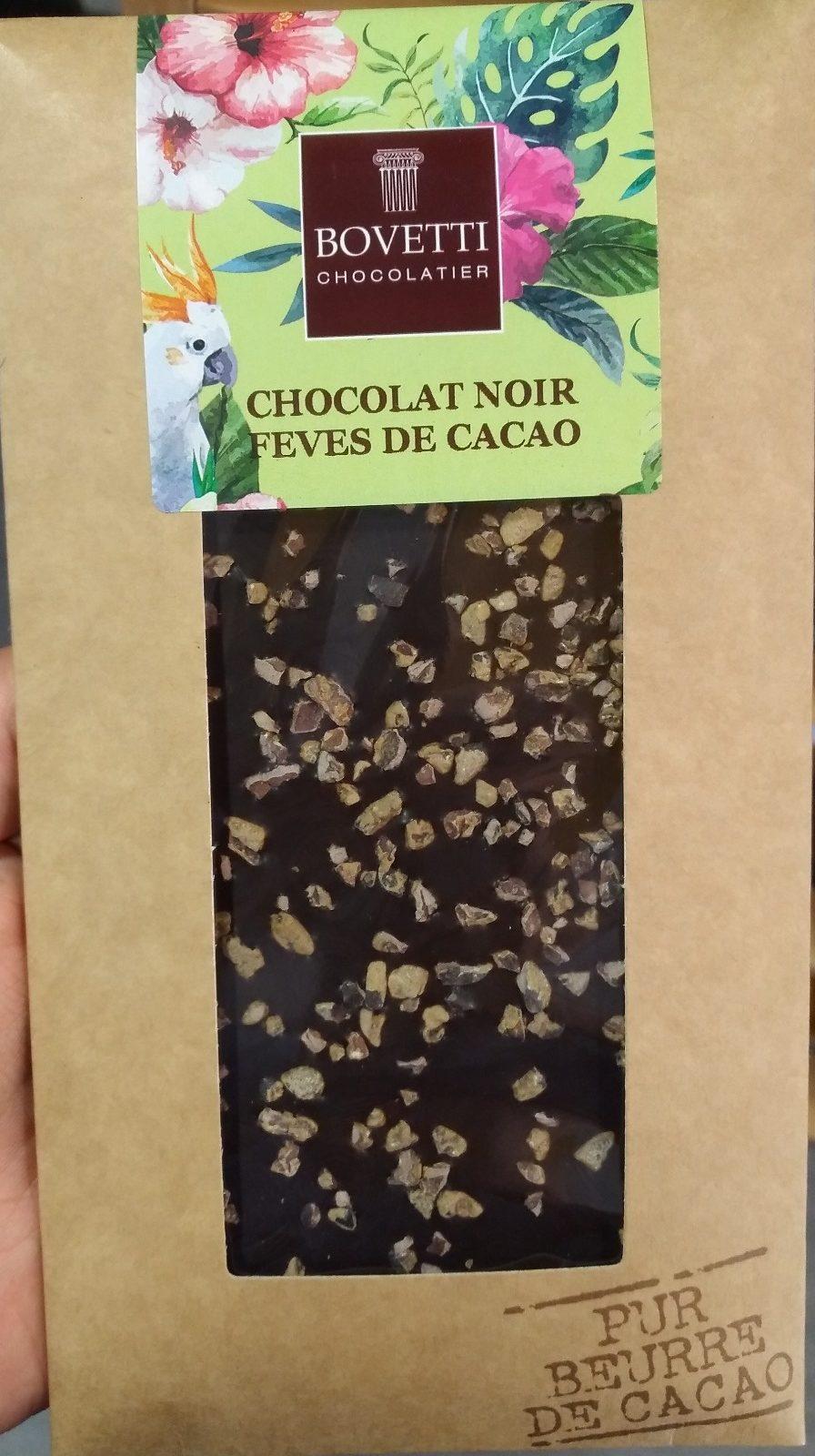 Chocolat noir Fèves de cacao - Product