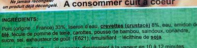 Funko Porc Crevette 016 PCS - Ingredients - fr
