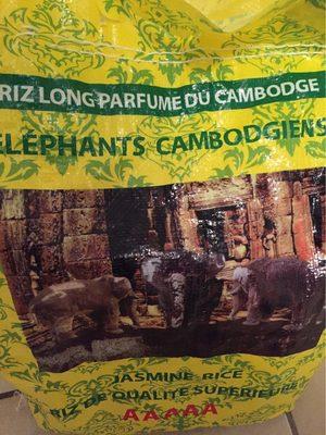 Riz long parfumé du cambodge - Produit - fr