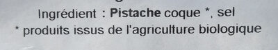 Pistache grillee & salee - Ingredients - fr