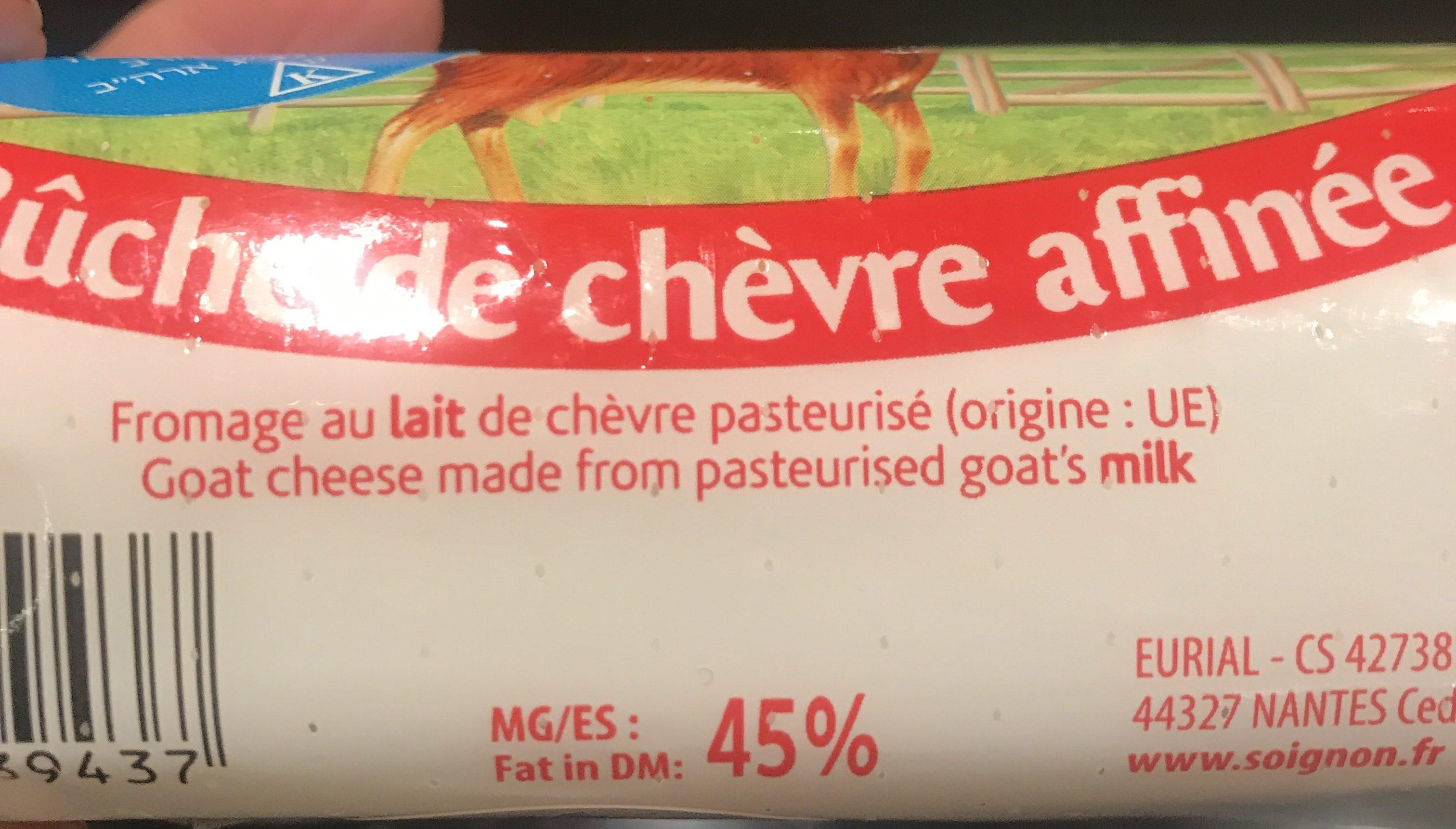 Buche de Chèvre Affinée - מוצר