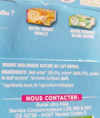 Notre yaourt nature - 2