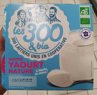 Notre yaourt nature - Produit