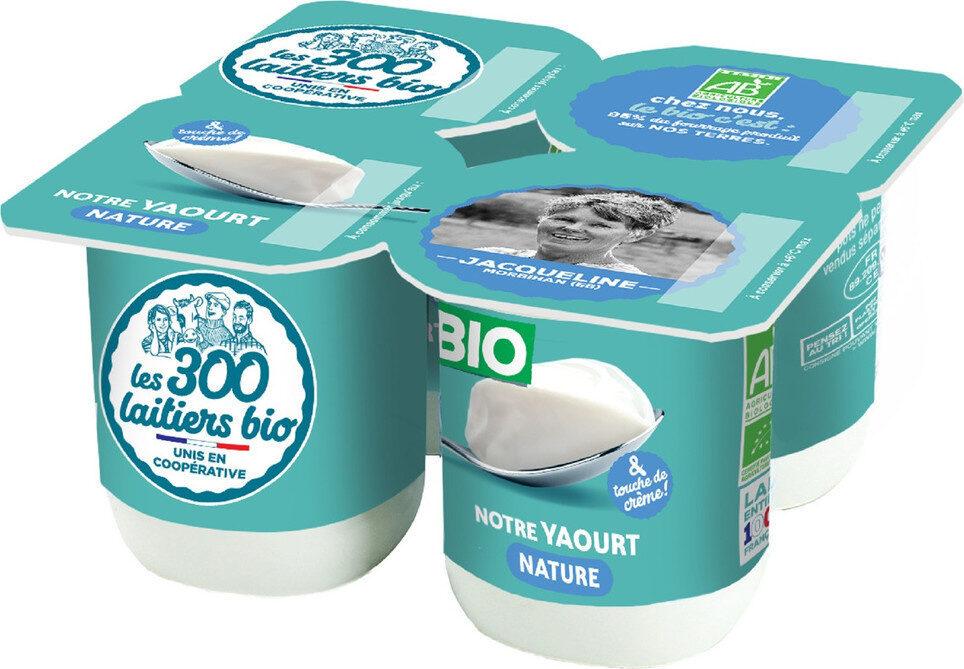 Notre yaourt nature - Produit - fr