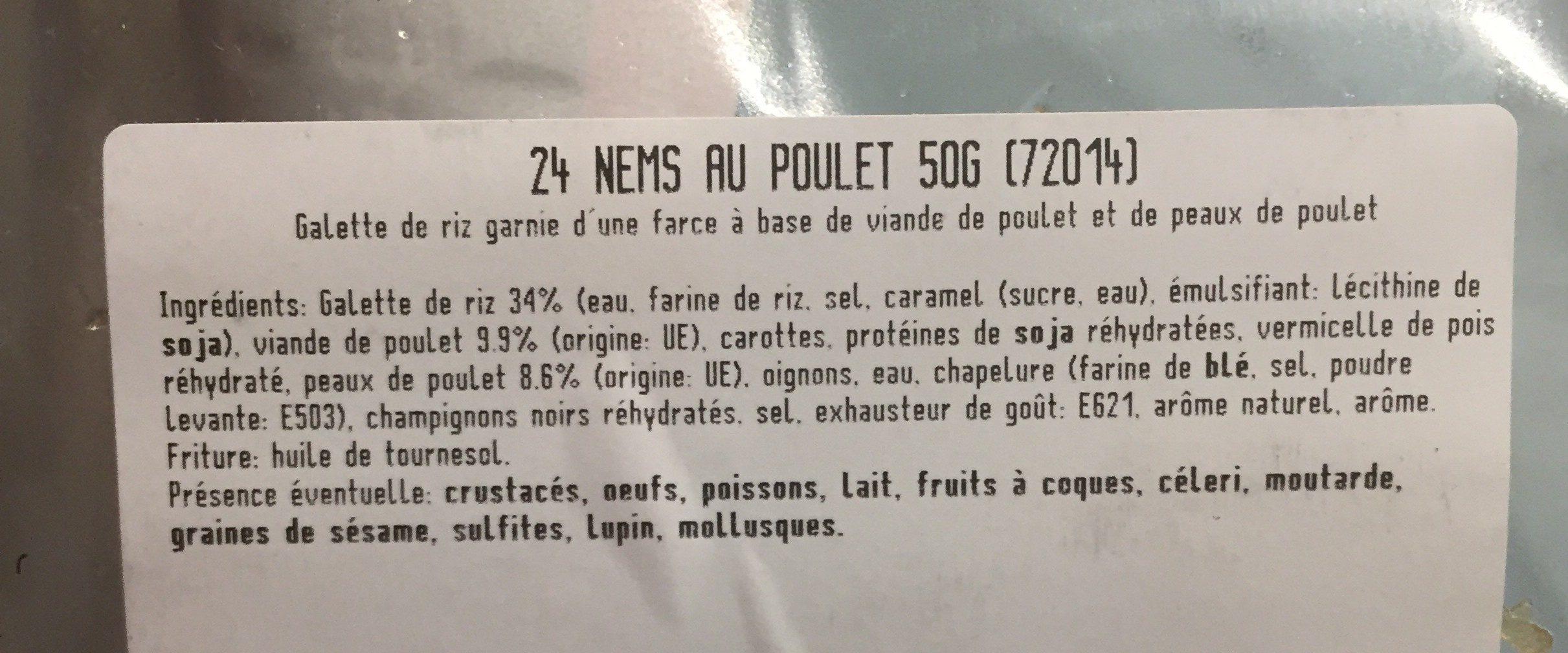 Nems au poulet - Ingredients - fr