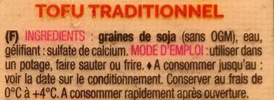 Tofu traditionnel - Ingredienti - fr