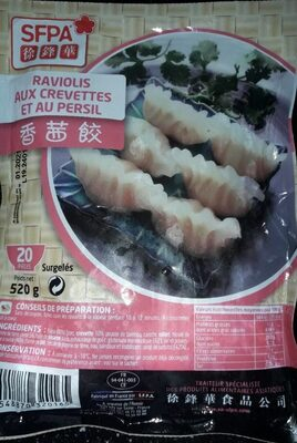 Raviolis aux crevettes et au persil - Product - fr