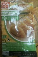 Raviolis japonais au poulet (gyoza) - Product