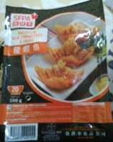 Raviolis aux Crevettes - Product