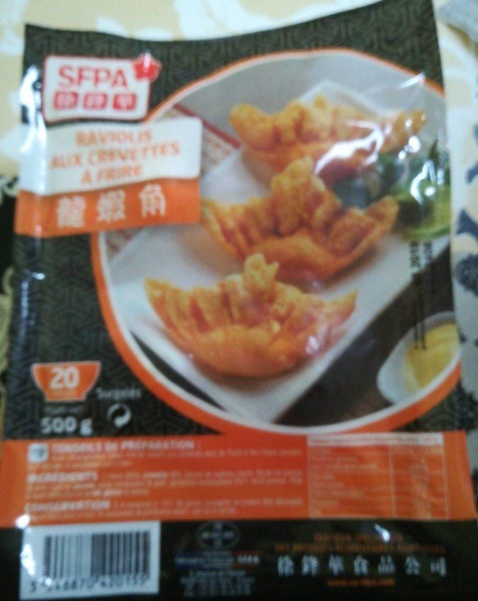 Raviolis aux Crevettes - Product - fr