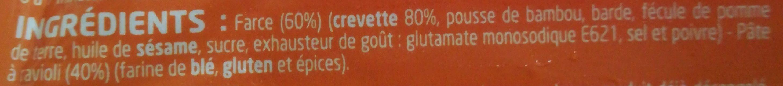 Raviolis aux Crevettes - Ingredients