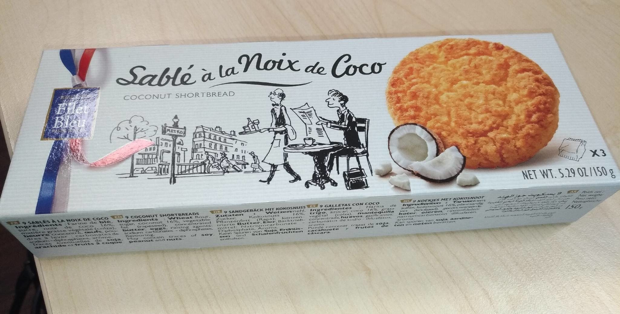 Sablé à la noix de coco - Produit - fr