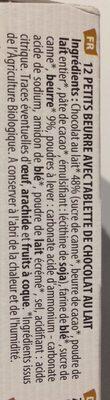 Petit beurre bio avec tablette de chocolat au lait - 2