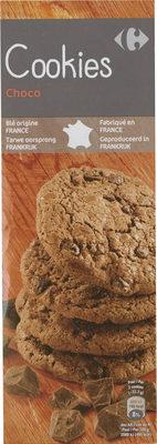 Cookies Choco - نتاج - fr