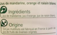 Matin Fruité Douceur - Ingrédients - fr