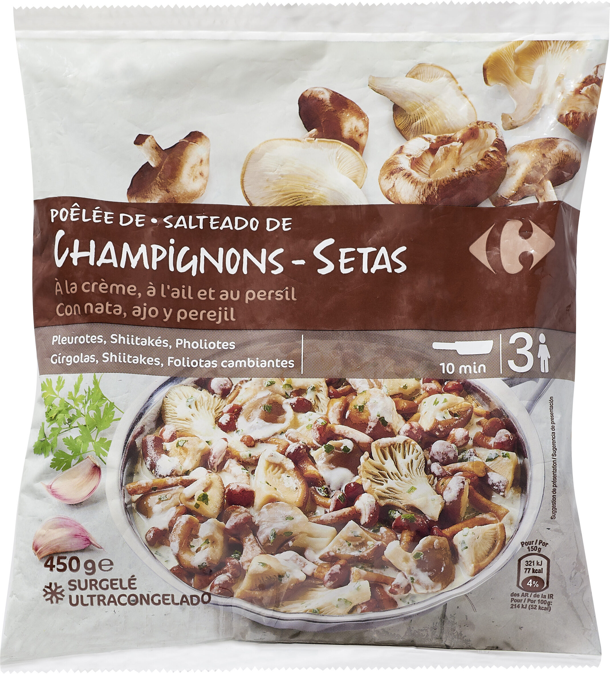 Poêlée de champignons A la crème, à l'ail et au persil - Product - fr