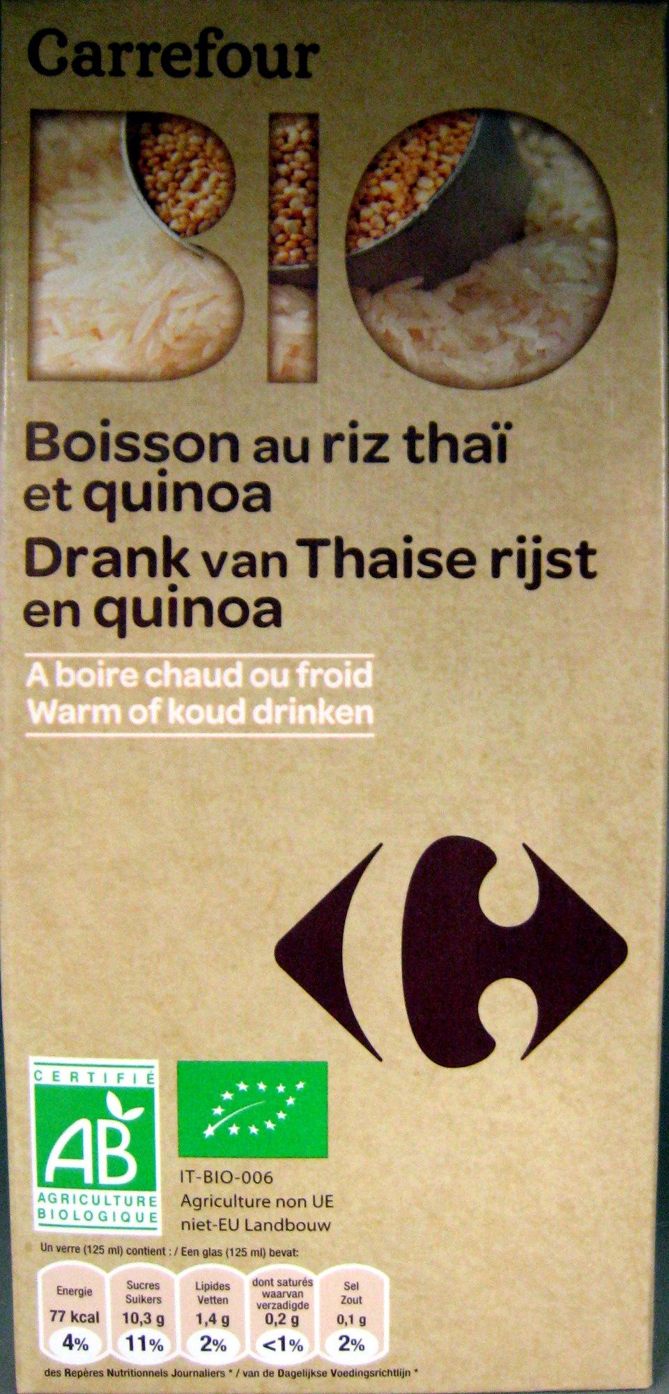 Boisson au riz thaï et quinoa Bio - Producte