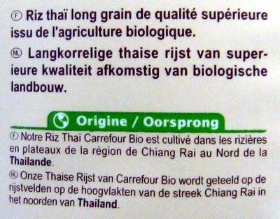 Riz Thaï - Ingrediënten - fr