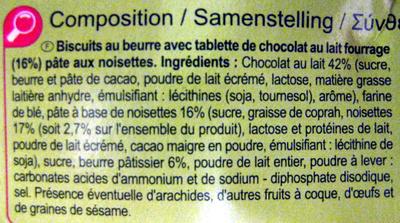 Le petit beurre tablette Chocolat lait - Fourré noisette (x 9) - Ingrédients
