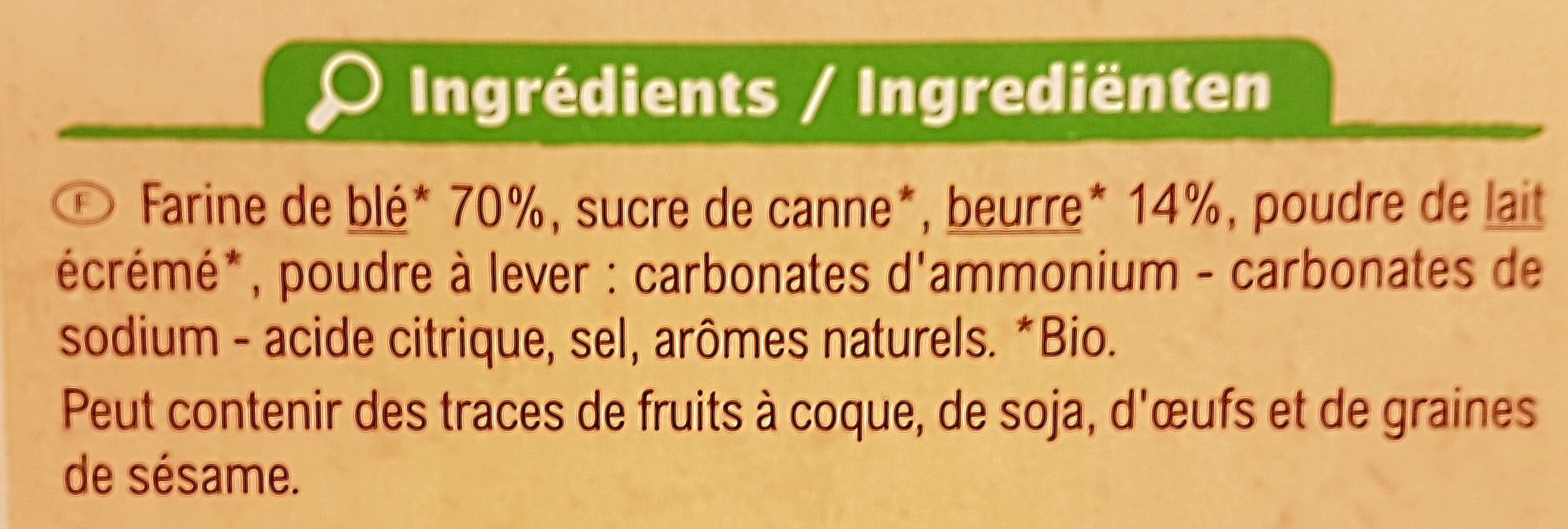 Petit beurre - Ingredientes - fr