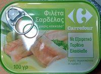 Filets de Sardines à l'Huile d'Olive Vierge Extra - Produit - fr