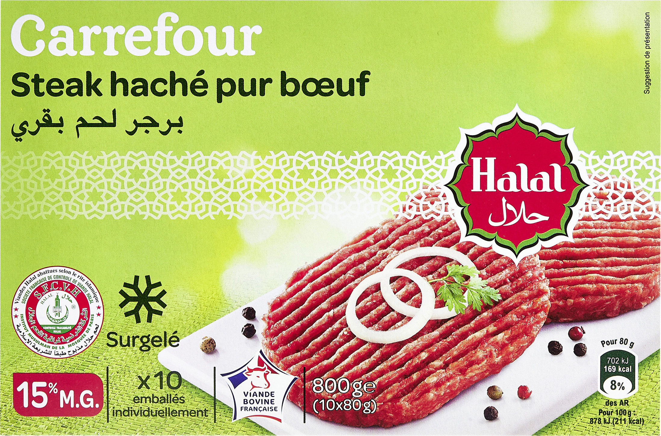 Steaks hachés pur bœuf - Product - fr
