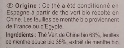 Thé vert menthe douce - Ingrédients - fr