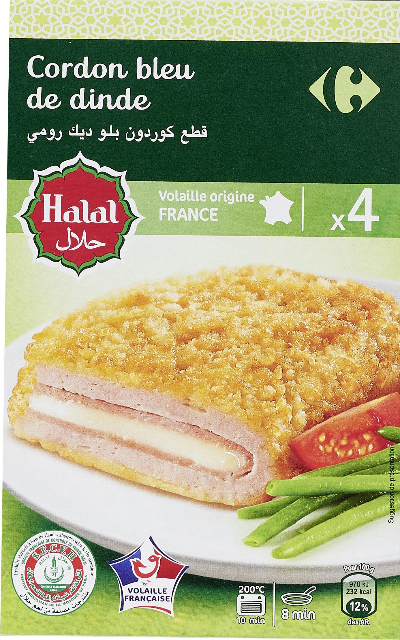 Cordon bleu de dinde Halal - Produit