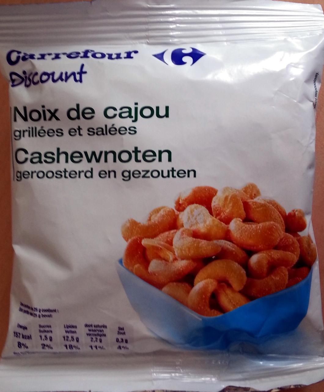 Noix de cajou grill es et sal es carrefour discount 150 g - Noix de cajou grillees salees ...