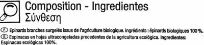 """Espinacas en hojas congeladas ecológicas """"Carrefour Bio"""" - Ingredientes"""