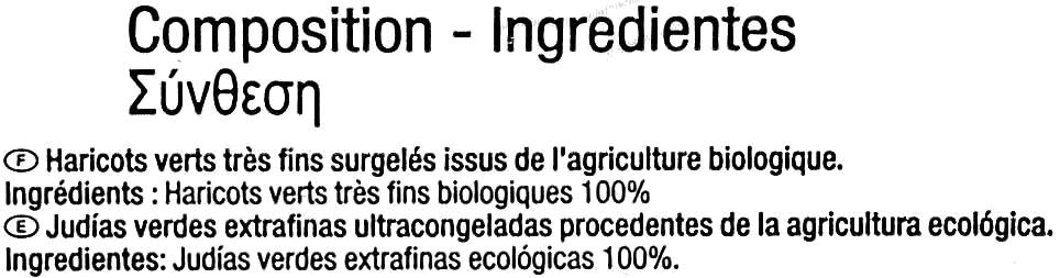 """Judías verdes redondas troceadas congeladas ecológicas """"Carrefour Bio"""" - Ingrédients - es"""