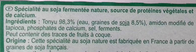 Yaourt Soja  Nature Carrefour - Ingredients