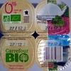 Yaourt nature 0% Bio - Produit