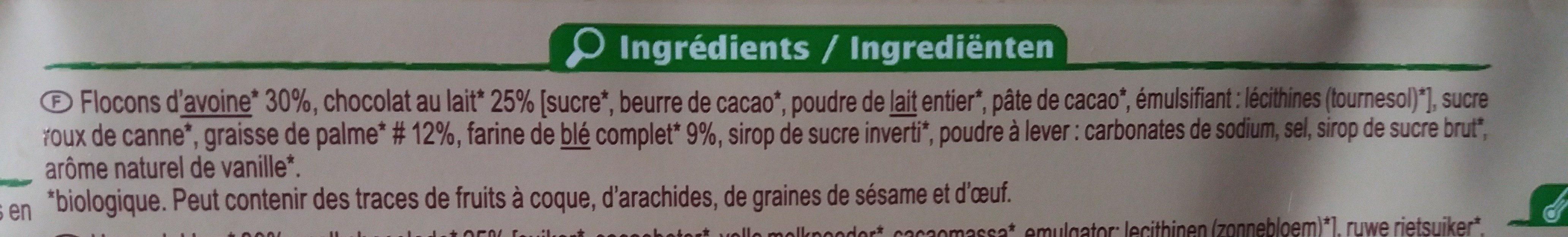 Biscuits complets avoine blé - Ingrediënten - fr