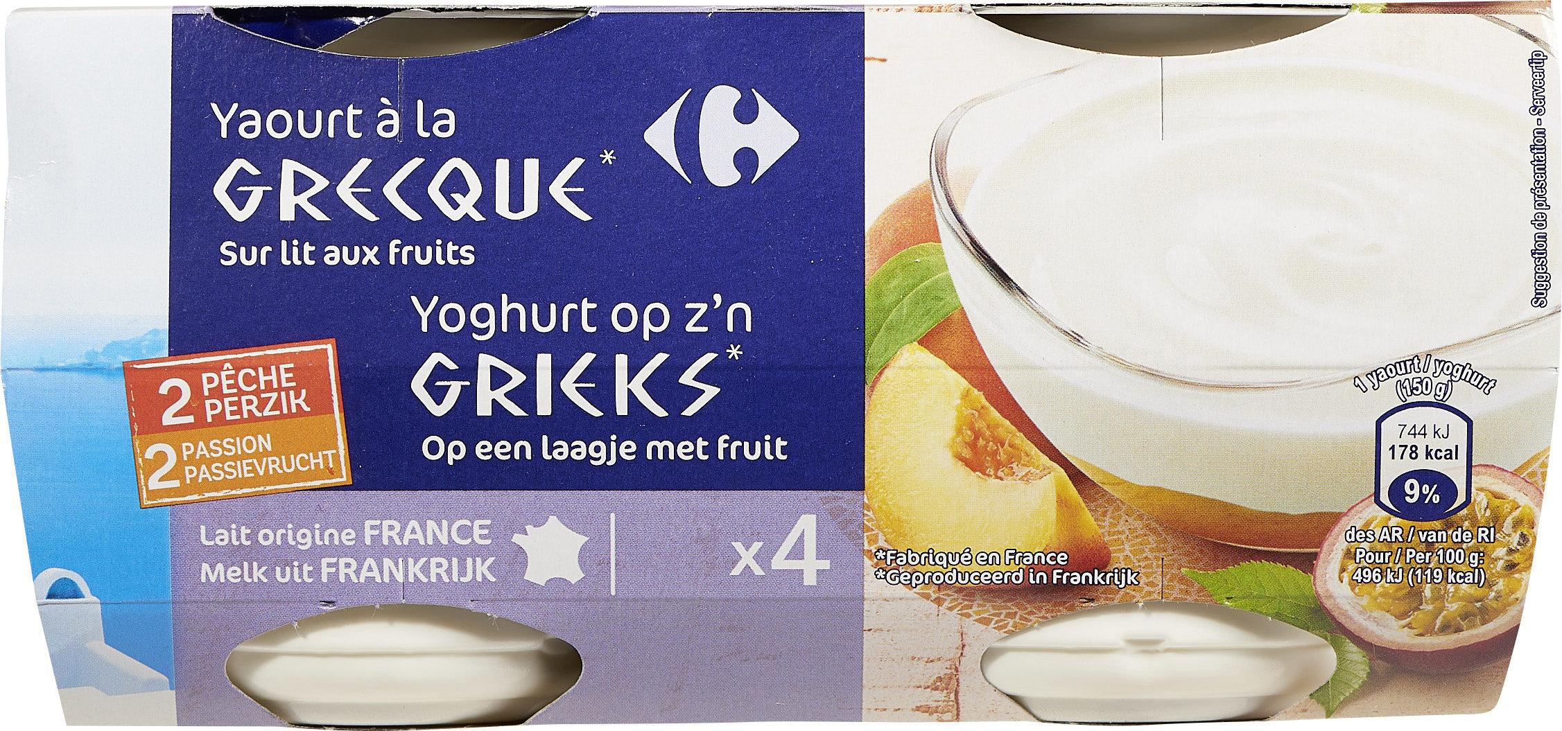 Yaourt à la grecque* sur lit aux fruits - Product - fr