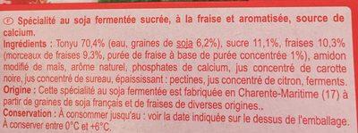 Yaourt soja fraise - 2