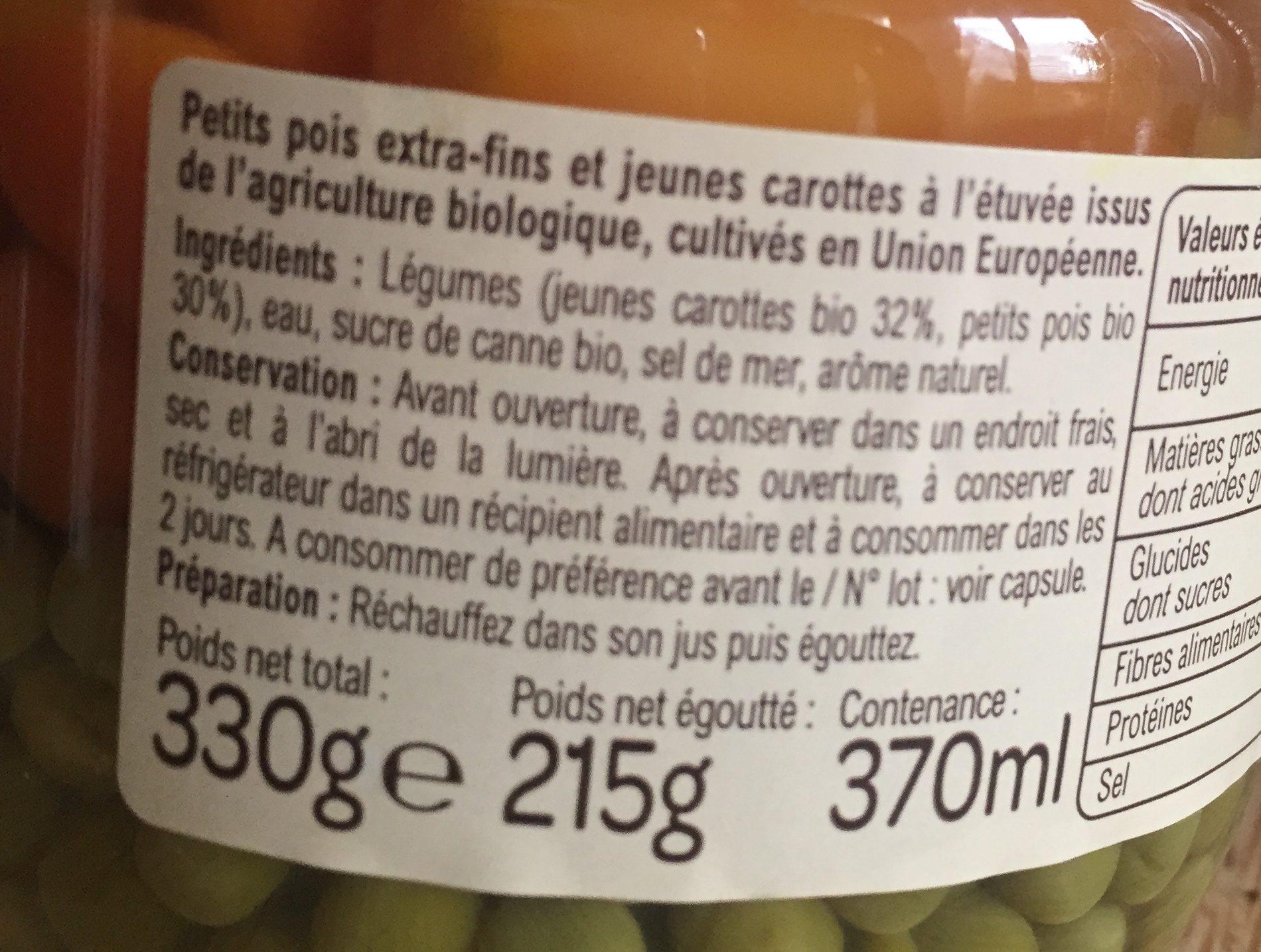 Petit pois extra fins et jeunes carottes à l'étuvée - Ingrédients - fr