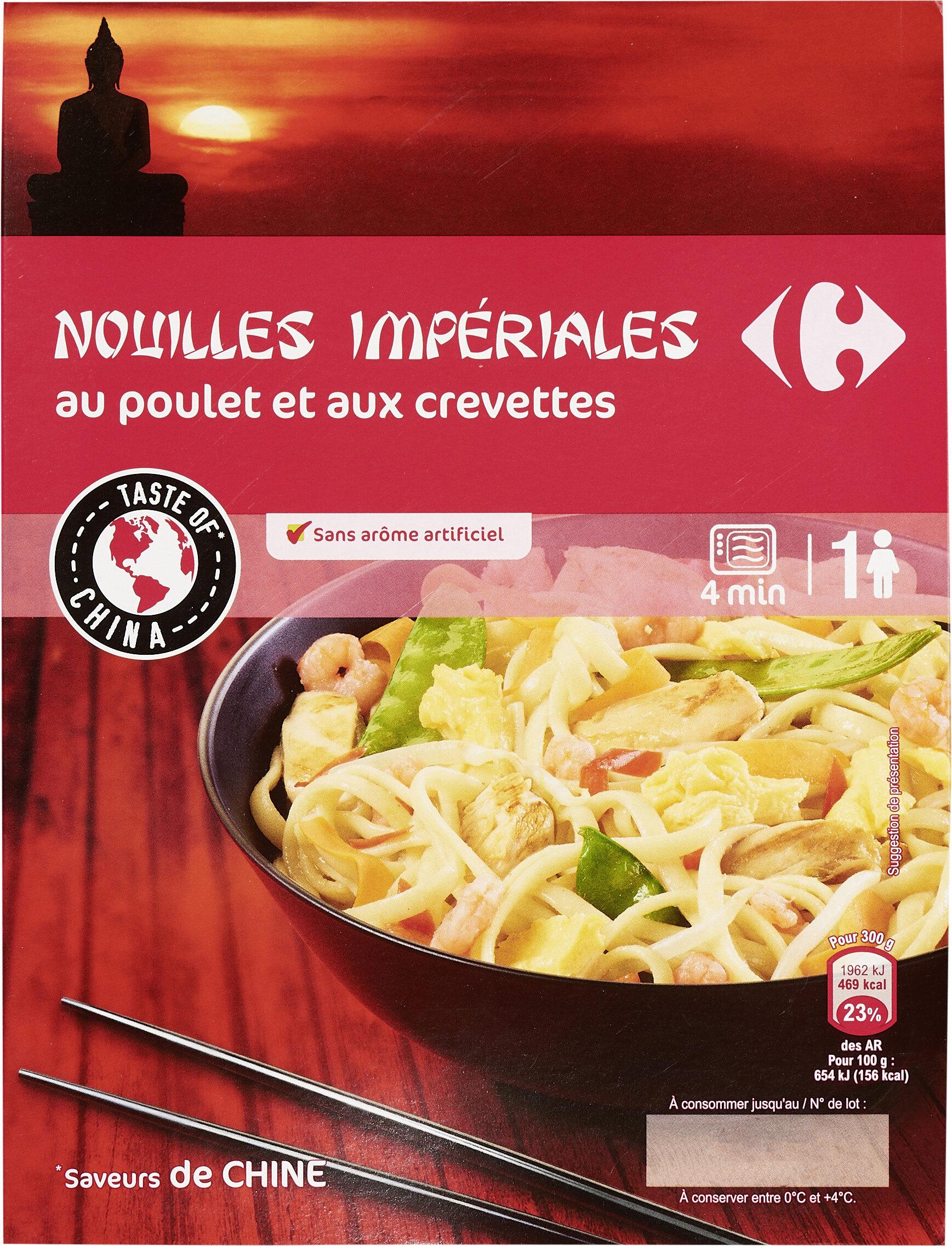 Nouilles impériales au poulet et aux crevettes - Prodotto - fr