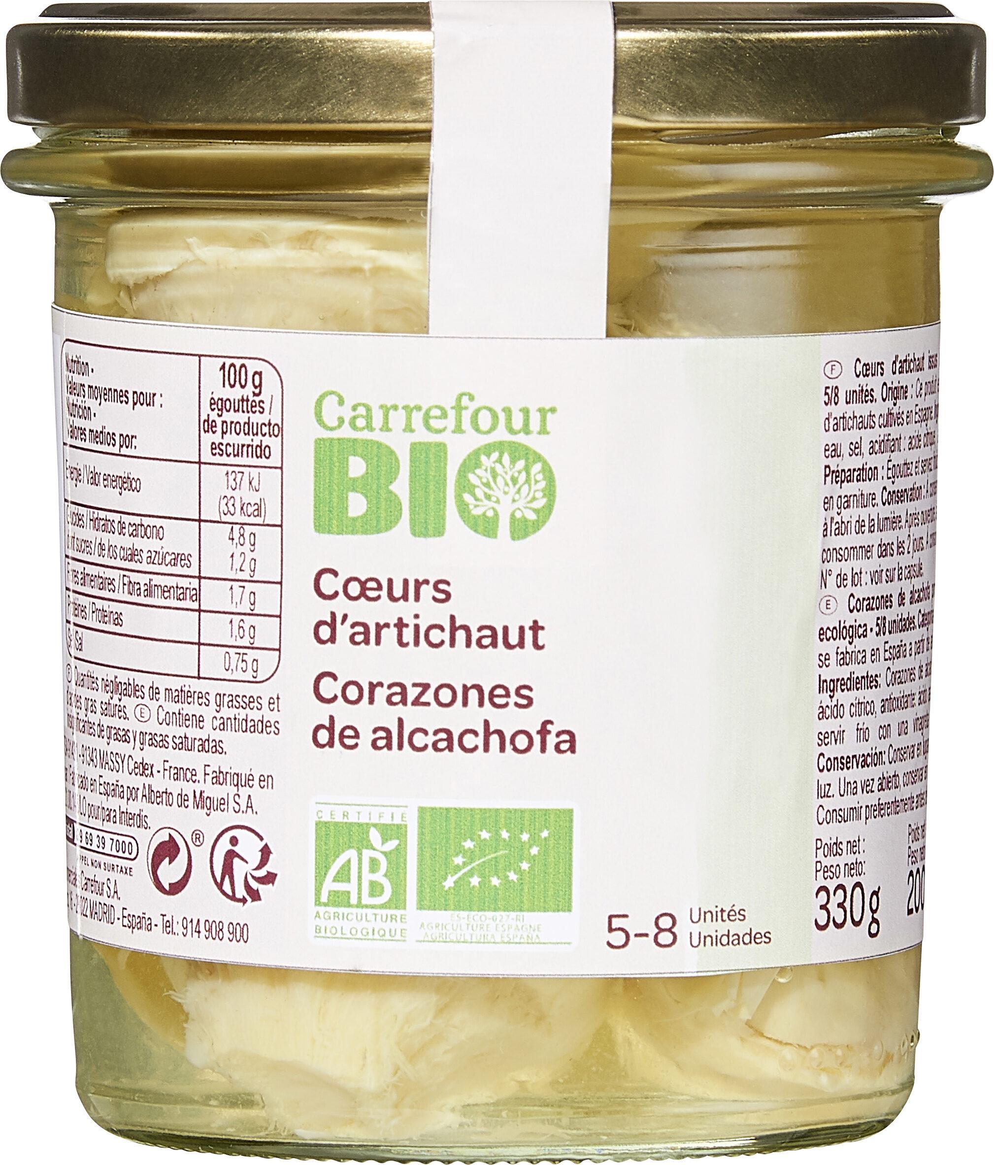 Coeur d'artichaut - Product - fr