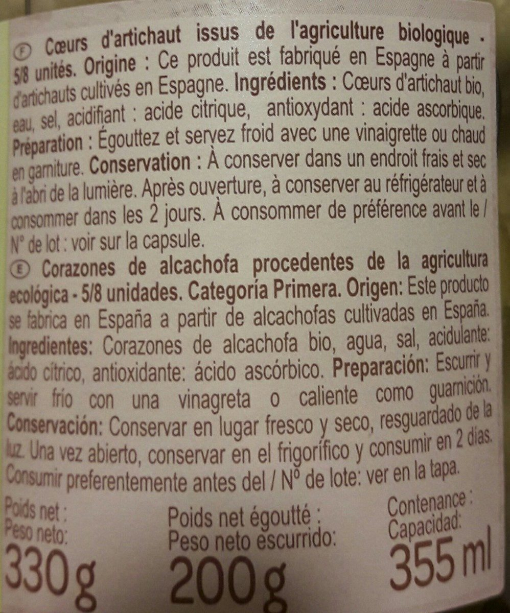 Coeur d'artichaut - Ingredients - fr