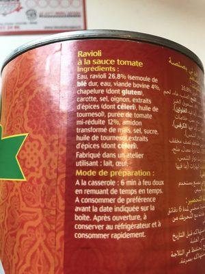 Ravioli à la sauce tomate - Halal - Ingrédients - fr