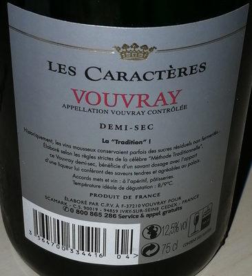 Vouvray demi-sec A.O.C. - Ingrédients - fr
