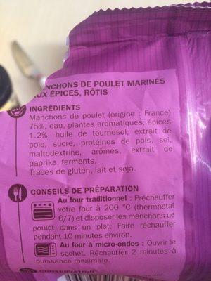 Manchons poulet indiens - Ingrédients - fr