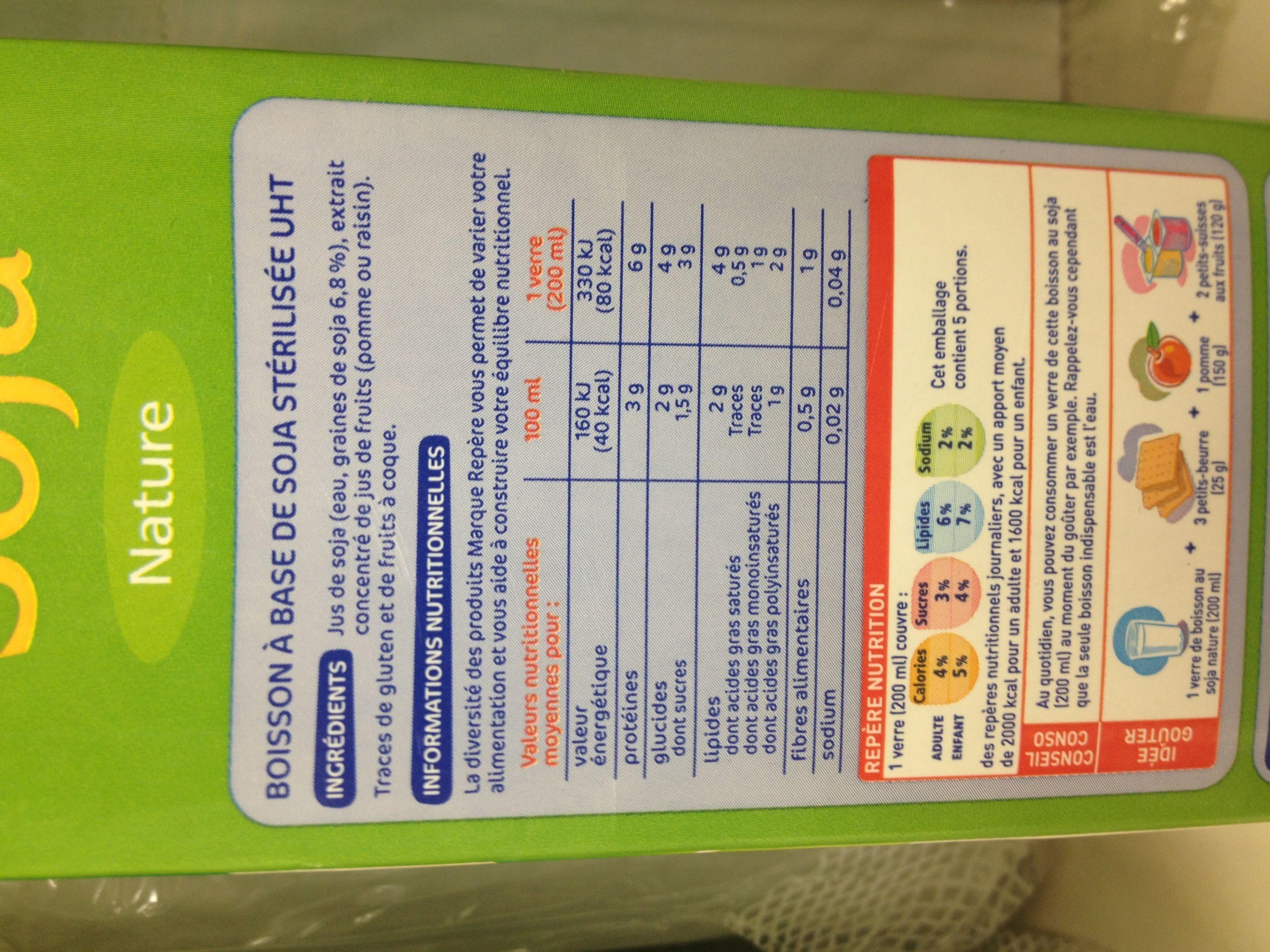 Boisson au soja nature brique - Ingrédients - fr