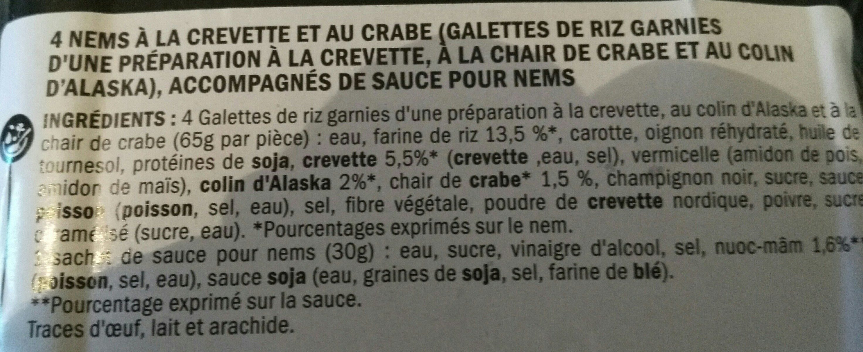 4 nems crevettes-crabe - Ingredients