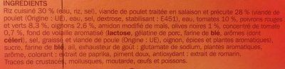 Poulet basquaise et son riz - barquette - Ingrédients - fr