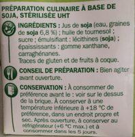 Préparation au soja à cuisiner 5% Mat. Gr. 3 x 20 cl - Ingredients - fr