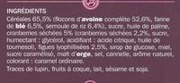 Muesli croustillant aux figues et cramberries - Ingrédients - fr